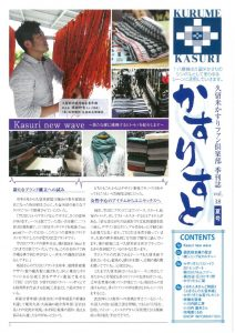 bknum_kasurisuto18のサムネイル