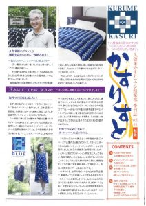 bknum_kasurisuto22のサムネイル